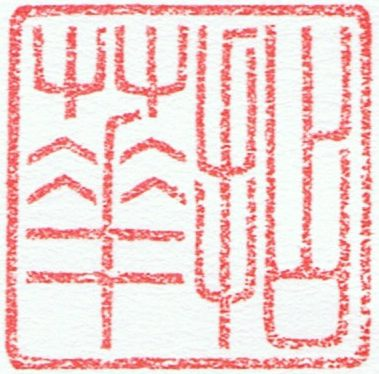 Zen Seminare